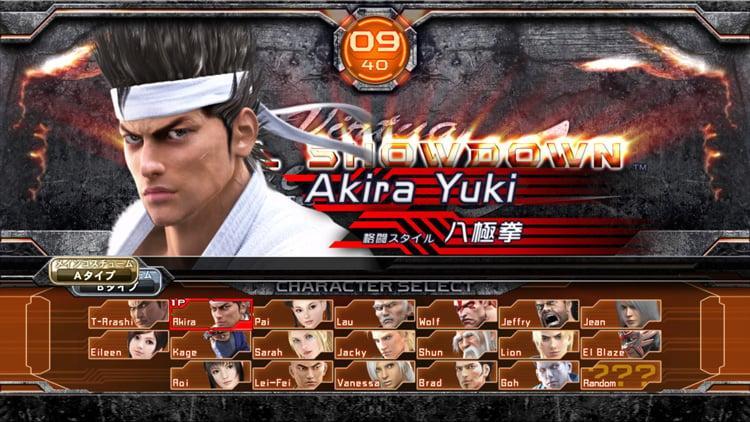 yakuza6-18-1