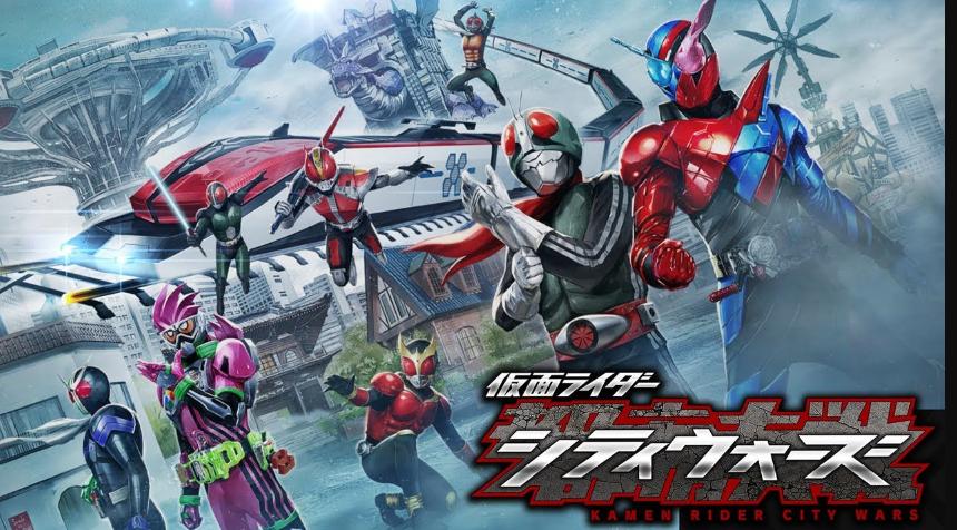 Kame Rider City Wars