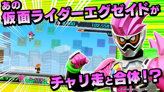 Kamen Rider Exaid