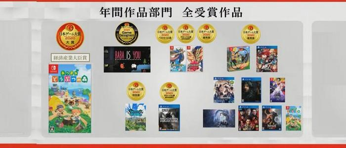 Animal Crossing New Horizons Triomphe Au Tokyo Game Show 2020 57584 9104