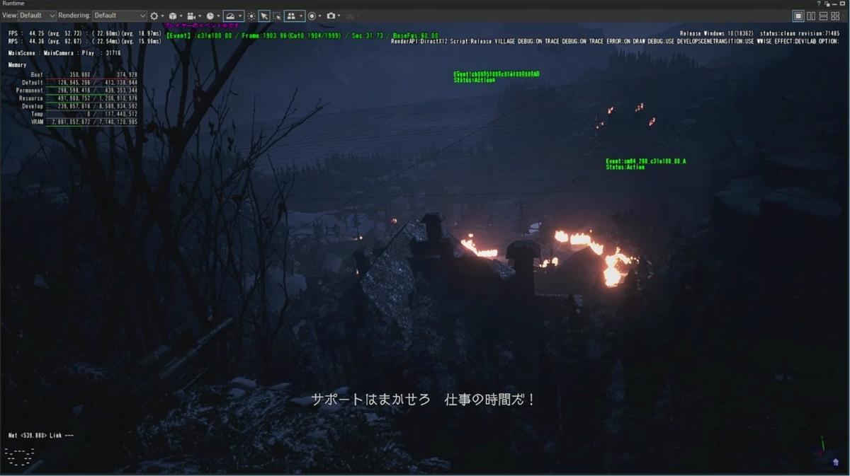 Bocoran Development Build Gameplay Resident Evil Village