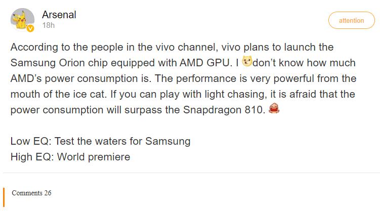 Samsung Exynoss 2200