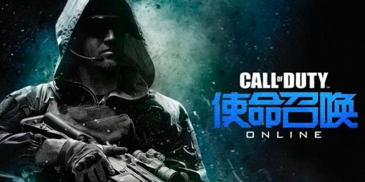 Call Of Duty Online Banner