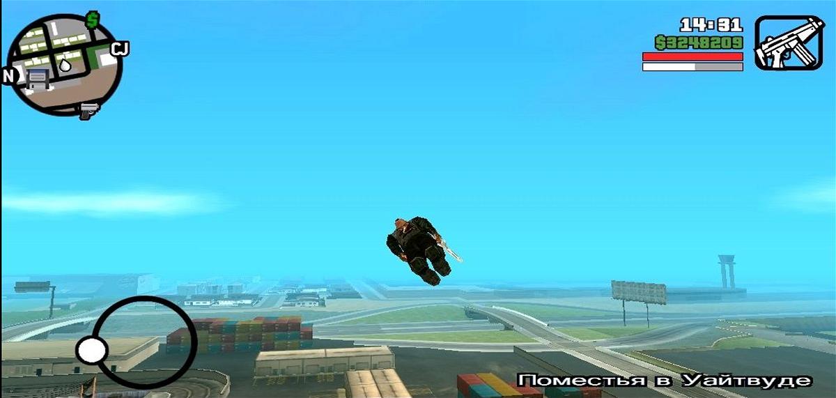 Mod Terbang