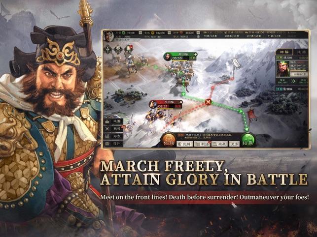 Three Kingdoms Tactics